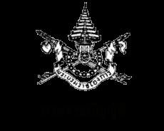 พระราชบัญญัติระเบียบบริหารราชการกระทรวงศึกษาธิการ (ฉบับที่ ๓) พ.ศ. ๒๕๖๒